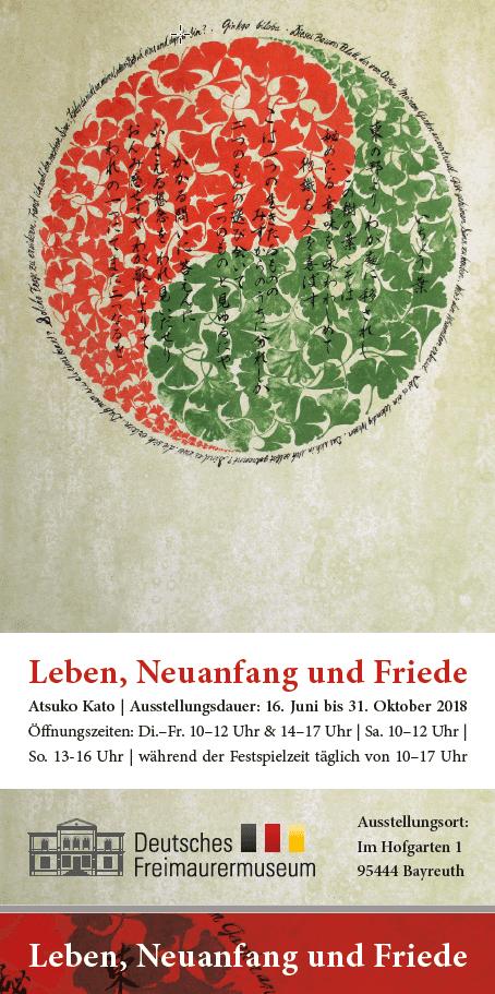 Flyer der Ausstellung